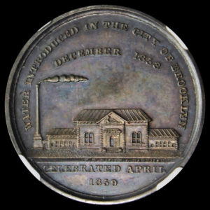1859 Nassau Water Works Silver SCD