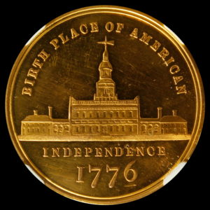 HK-44 1876 Independence Hall SCD
