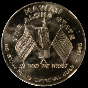 HK-547 1959 Hawaii Statehood – Flag Day SCD