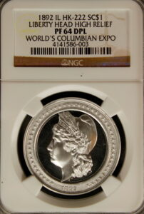 HK-222 1893 COLUMBIAN EXPOSITION LIBERTY HEAD SCD