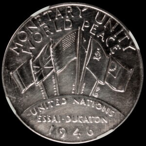 HK-871 1946 United Nations Monetary Pattern Silver SCD