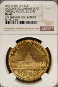HK-154 1893 Columbian Exposition Large Letters Official SCD