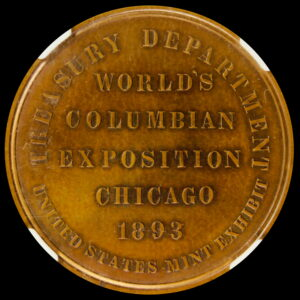 HK-154 1893 Columbian Exposition Brass Variety Large Letters Official SCD
